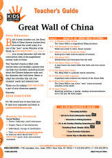 Great Wall of China | Worksheet | Education.com