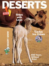 KD2: Deserts