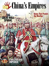 China's Empires