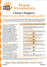 This free Vocabulary Packet for Kids Discover China's Empires is a systematic and individualized approach to vocabulary development and enables teachers to assist students in improving their reading comprehension skills.
